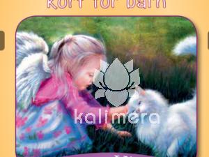 Kjerubenglene - kort for barn-0